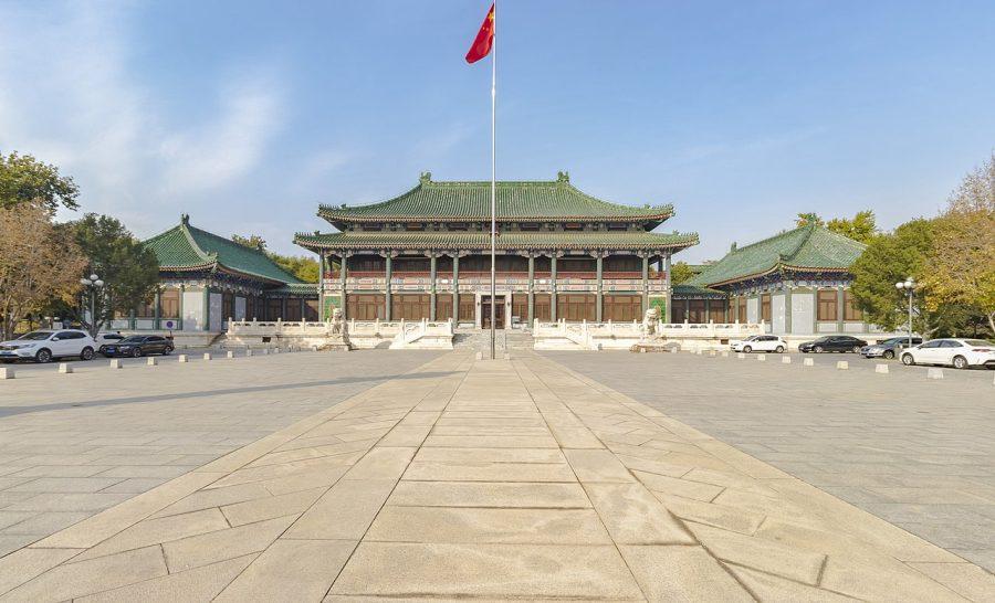 Chińska Biblioteka Narodowa grafika