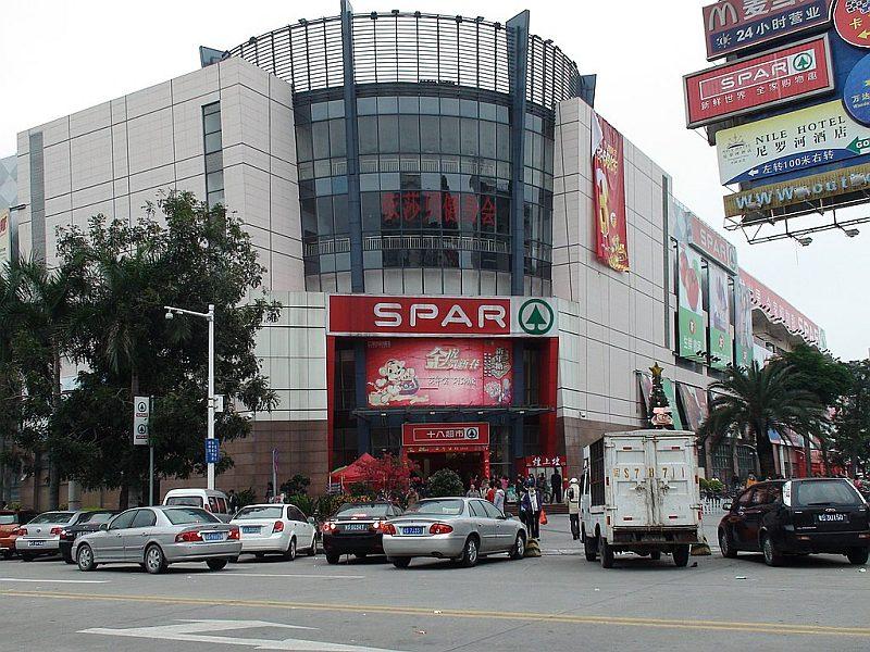 New South China Mall grafika