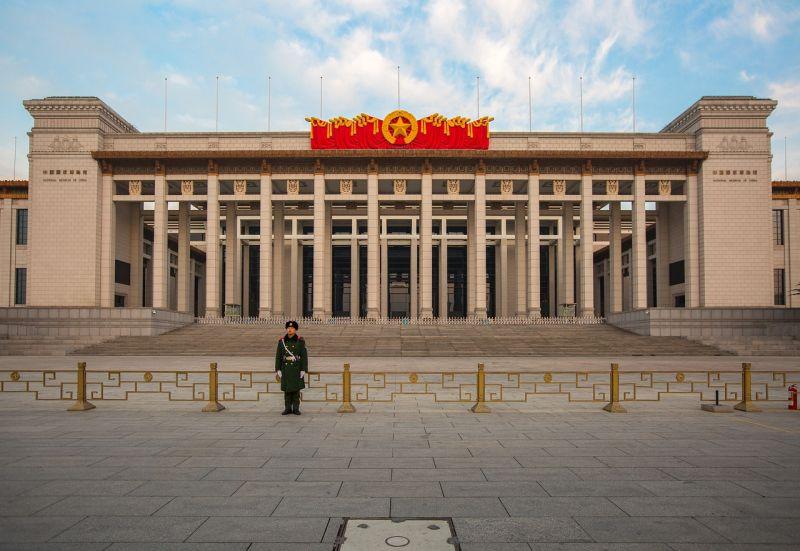 Chińskie Muzeum Narodowe grafika