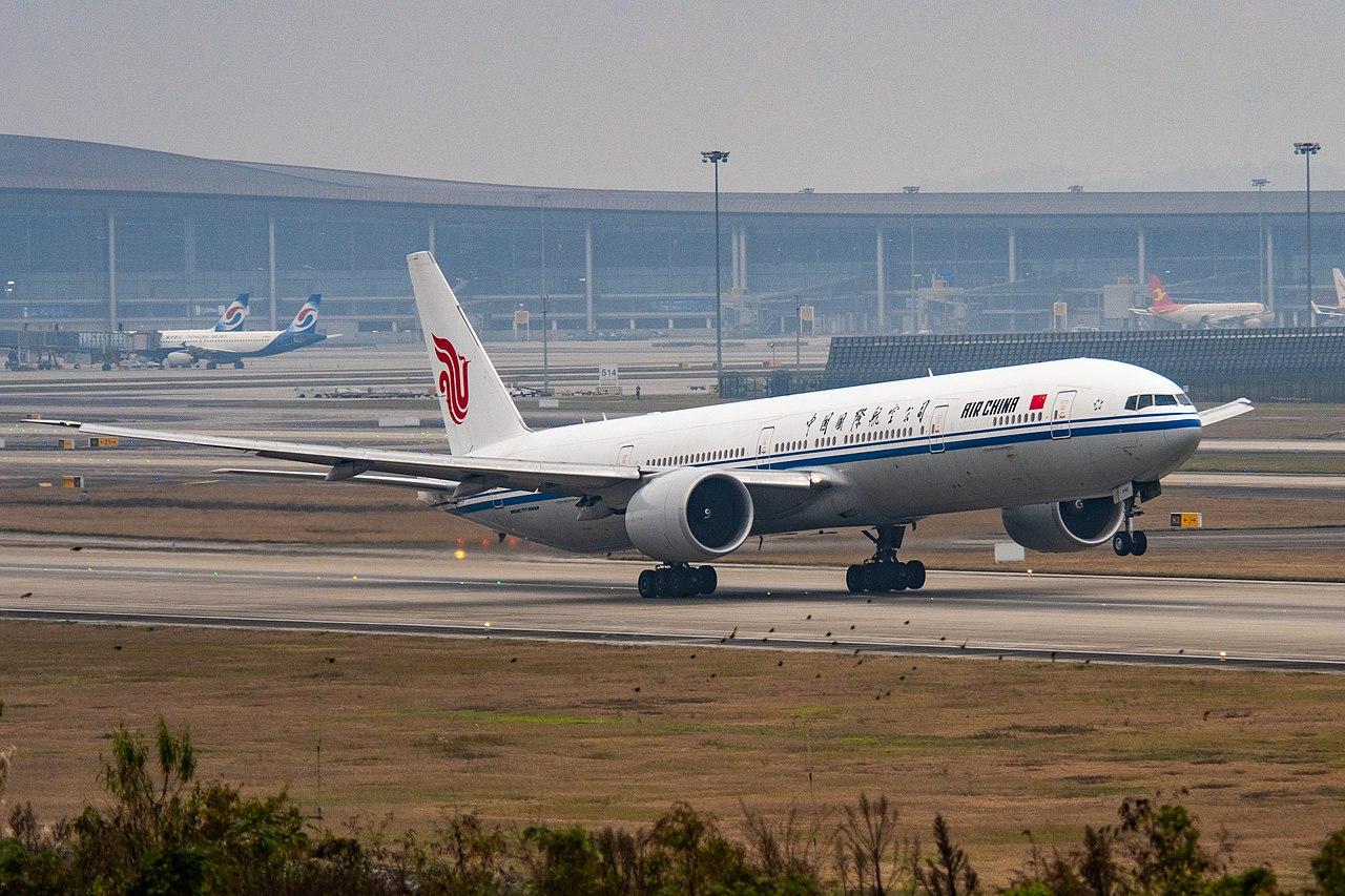 Port lotniczy Chongqing-Jiangbei grafika